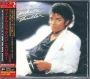 Thriller Limited Edition CD Album (2010) (Japan)