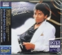 Thriller Limited Blu-Spec CD2 Album (2016) (Japan)