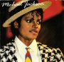 "Thriller Promo 7"" Single (France)"