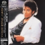 Thriller Limited Super Audio (SACD) CD Album (Japan)
