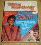Thriller Talking Viewmaster Machine (USA)