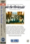 "USA For Africa -  ""20th Anniversary Special Edition: We Are The World - The Story Behind The Song"" - 2 DVD Set  2005 (Japan)"