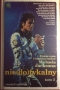 Michael Jackson *Nie(Do)Tykalny* (Part 2) (R.Sullivan) HC (Poland)