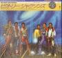 Victory Commercial LP Album *OBI Strip* (Japan)