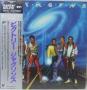 Victory Commercial Master Sound LP  Album (Japan)