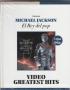 Video Greatest Hits *El Rey Del Pop/El Comercio Magazine* Official Limited Edition Book+DVD Set (Perù)