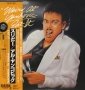 Weird Al Yankovic 'Eat It' Commercial Album LP (Japan)