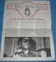 World Of Michael Jackson Newsletter #1 (Spring 1986)