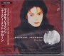 You Are Not Alone (7 Mixes) CD Single (Japan)