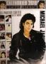 (2010) Michael Jackson Rap R&B Hors Série N°1 Unofficial Calendar (France)