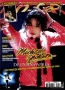 (2011) Michael Jackson Unofficial Calendar Given With Teenager Magazine HS #13 (France)