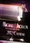 (2012) Michael Jackson Official Calendar (Taschen) (UK)