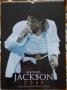 (2014) Michael Jackson Calendar (ML Publishing) (UK)