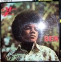 Ben *Non Rat Cover* Commercial LP Album (Spain)