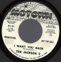 "I Want You Back Promo 7"" Single (USA)"