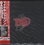 BAD 25 Anniversary Deluxe Collectors Edition 3 CD + Wembley DVD (Japan)