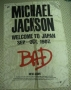 Bad Tour '87 'Welcome To Japan' Promo Silk Banner (Japan)