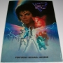 Captain EO 2010 Tribute Official Commercial Poster *Disneyland Paris* (France)