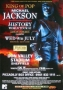 HIStory World Tour '97 Live in Sheffield Promo Flyer (UK)