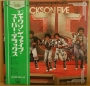 Jackson 5 Super Deluxe Commercial LP Album (2) (Japan)
