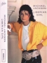 Liberian Girl 2 Track Cassette Single (UK)