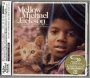 Mellow Michael Jackson *Never Can Say Goodbye* SHM-CD Album (Japan)