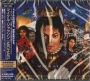 Michael Commercial CD Album (Japan)