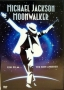 Moonwalker DVD (Germany)