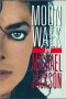 Michael Jackson: Moonwalk (Autobiography) (USA)