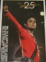 Michael Jackson 2008 ''Thriller 25'' (1987 Japan Tour) Commercial Poster *24