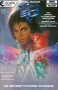 Michael Jackson As Captain EO:  Small 3-D Comic Book (USA)