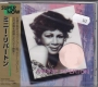 Minnie Ripperton *Super Now Edition* Commercial CD Album (Japan)