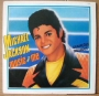 Music & Me Commercial LP Album (Brazil)