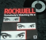 Somebody's Watching Me (Rockwell) Commercial 7