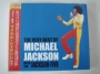 The Very Best Of Michael Jackson With Jackson 5 Commercial CD Album (Japan)