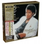 Thriller 25th Anniversary 7 CD Single Box Set (Japan)