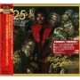 Thriller 25th Anniversary Limited Edition Deluxe CD+DVD Set  (Japan)