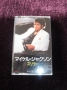 Thriller Cassette Album (Japan)