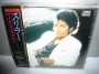 Thriller Commercial CD Album (1982 1st printing - Gold CD) (Japan)