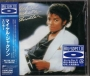 Thriller Commercial CD Album *Blu-spec CD* Stickered Sleeve (Japan)