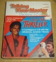 Thriller Talking Viewmaster Machine (USA)