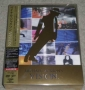 Vision *The Definitive DVD Collection* 3 DVD Set (Japan)