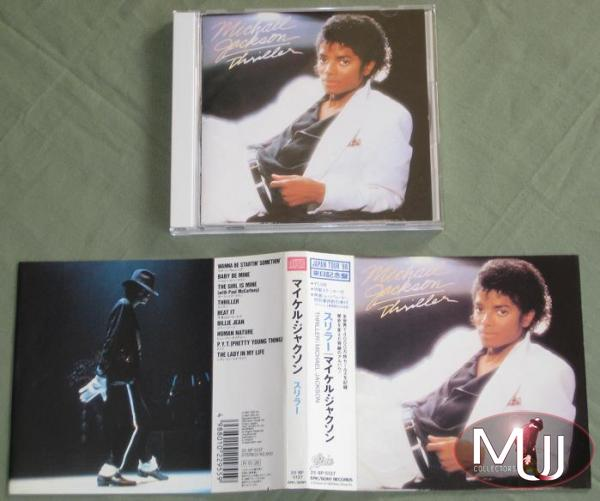 Thriller Bad Japan Limited Sticker Sleeve