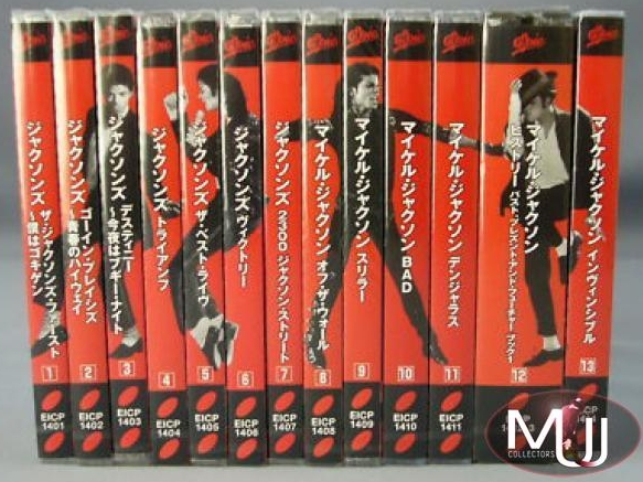 Michael Jackson Japanese 13 CD Limited Edition