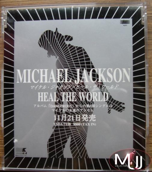 Heal The World Japan Promo