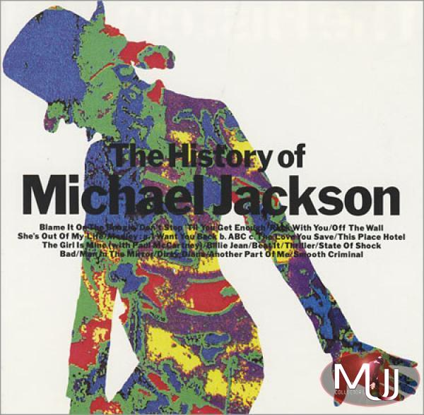 The History Of Michael Jackson Silhouette Cover