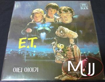 ET Korea Album