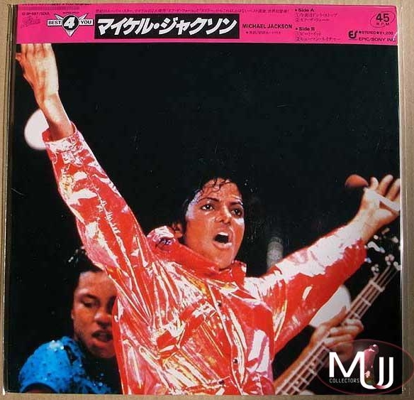 MJ Best 4 You Japan